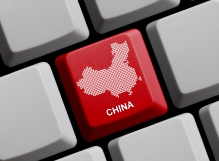 Baidu SEO: How to Optimise Your Website for the Chinese Market
